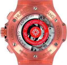 Hublot King Power Costa Smeralda