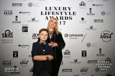 LUXURY LIFESTYLE AWARDS 2017 [Фотоотчёт]