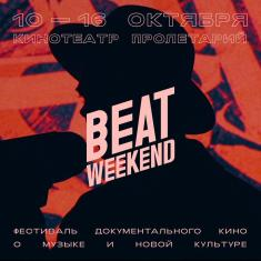 beatweekend